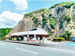道の駅一枚岩 monolithの画像