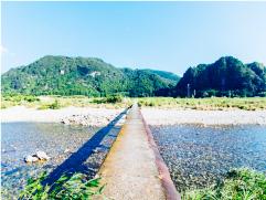 明神の潜水橋の画像