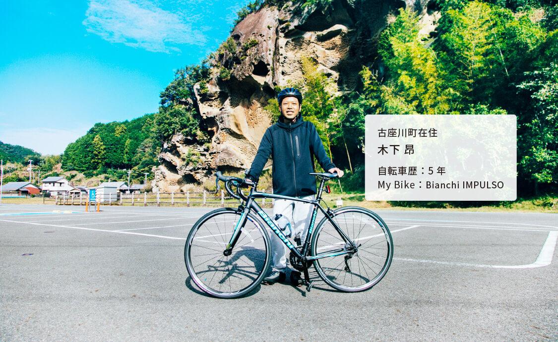 サイクリングレポートスタート