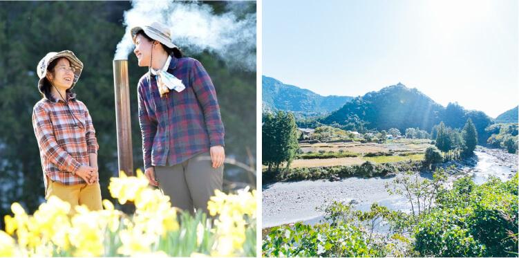 kii gardenスタッフの画像