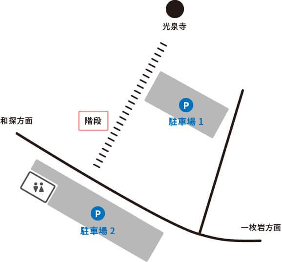 光泉寺の大銀杏の画像