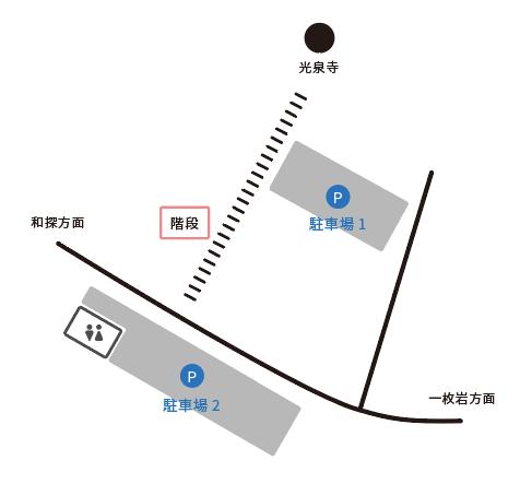 光泉寺の駐車場案内図の画像