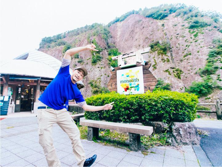 スマホ用道の駅一枚岩モノリスのスタッフの画像