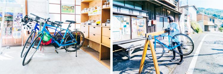 七川ふるさとづくり協議会夏目商店レンタサイクルの画像
