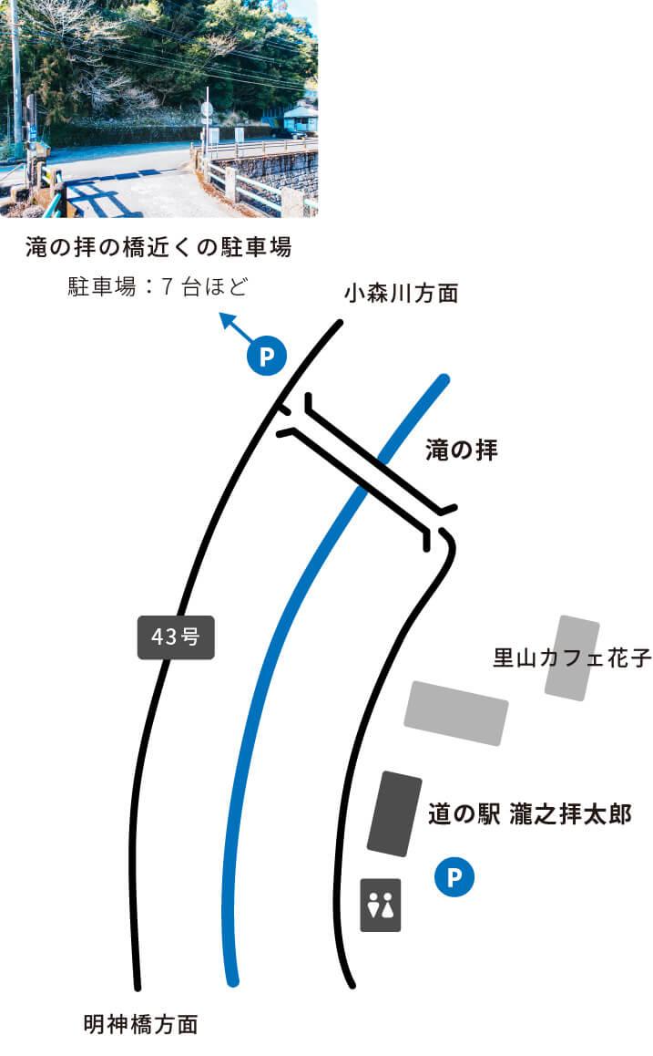 滝の拝(和歌山県指定の天然記念物)の画像