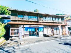 七川ふるさとづくり協議会夏目商店の画像