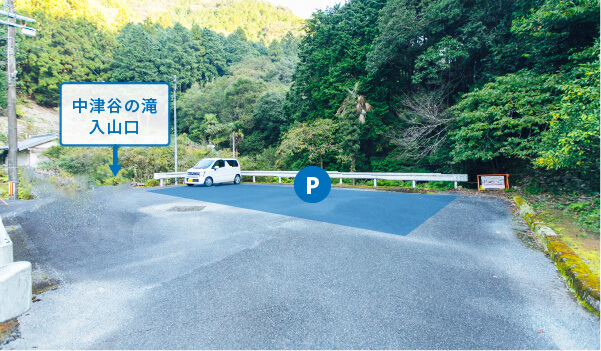 [道の駅 瀧之拝太郎の店]付近の地図の画像